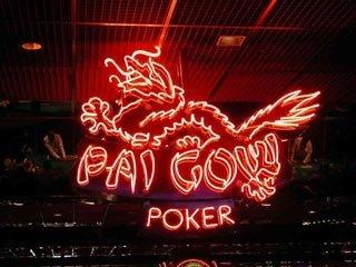 Pai Gow1